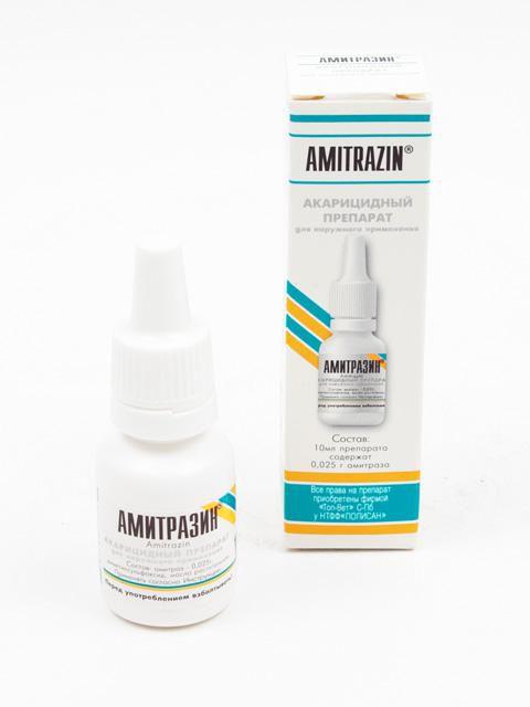Амитразин -капли от ушного клеща