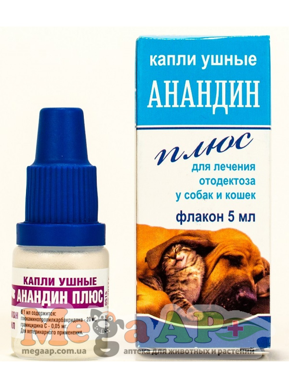 Анандин-капли от ушного клеща у кошек